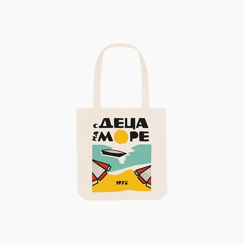 торба с дизайн с деца на море