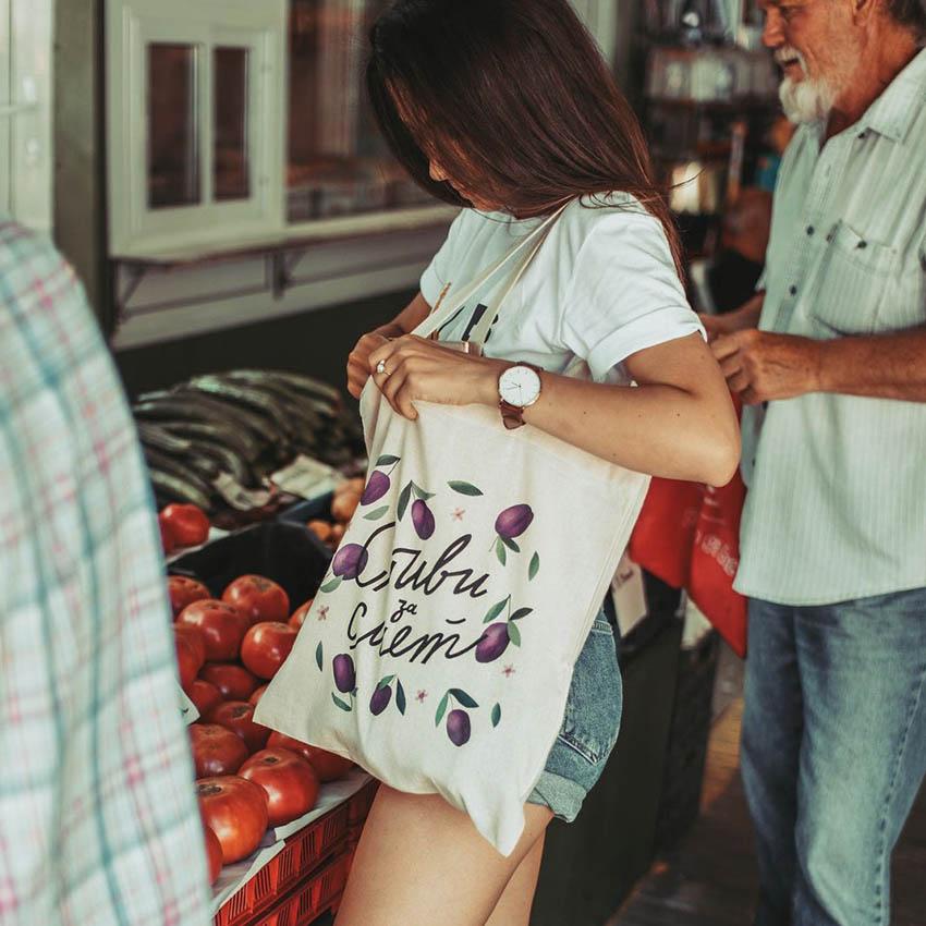 торба сливи за смет